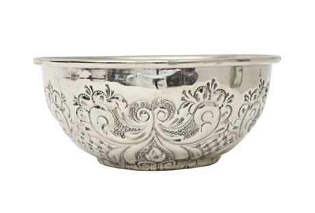 Moroccan Hammam Bowl Vintage made of Silver Maillechort Hand Engraved Large 15cm 5.9'' (Ref HB43)